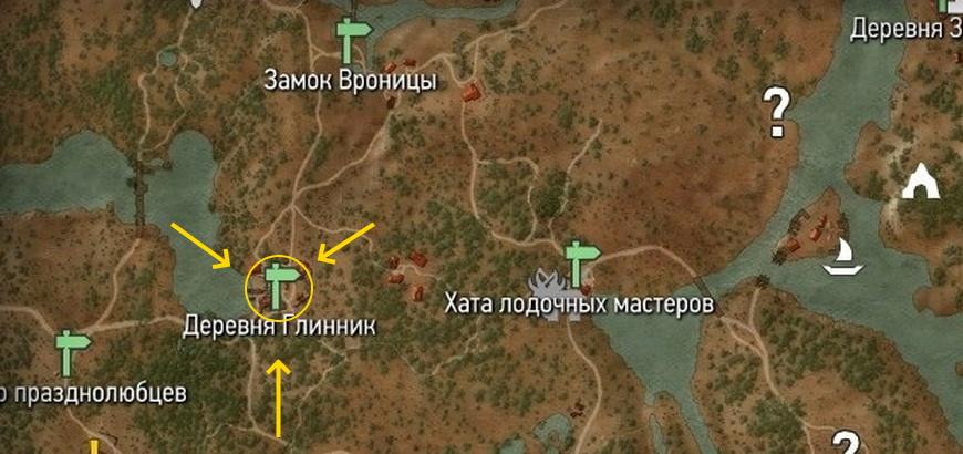 Ведьмак 3: Деревня Глинник - где находится на карте и когда появится купец
