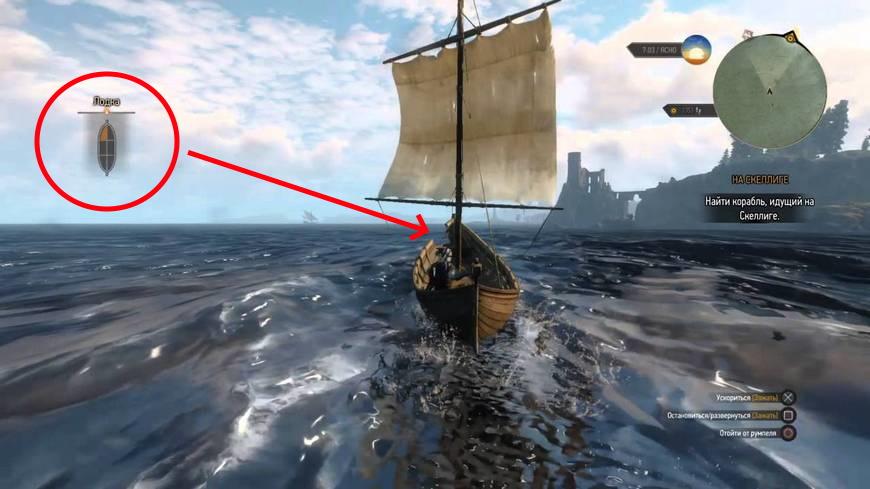 Как пользоваться лодками в Ведьмаке 3: особенности управления и быстрых переходов