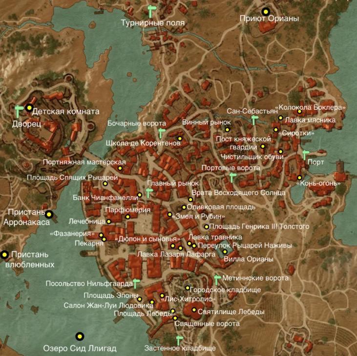 Где находится Боклер в Ведьмаке 3: первое посещение, карта интересных мест