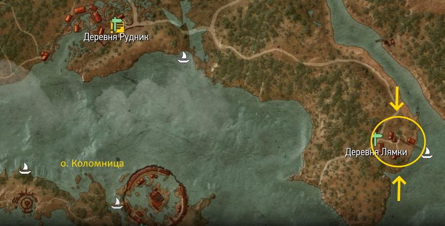 Деревня Лямки в Ведьмаке 3: закрытый сундук (квест Собачья жизнь) - Карта и видео