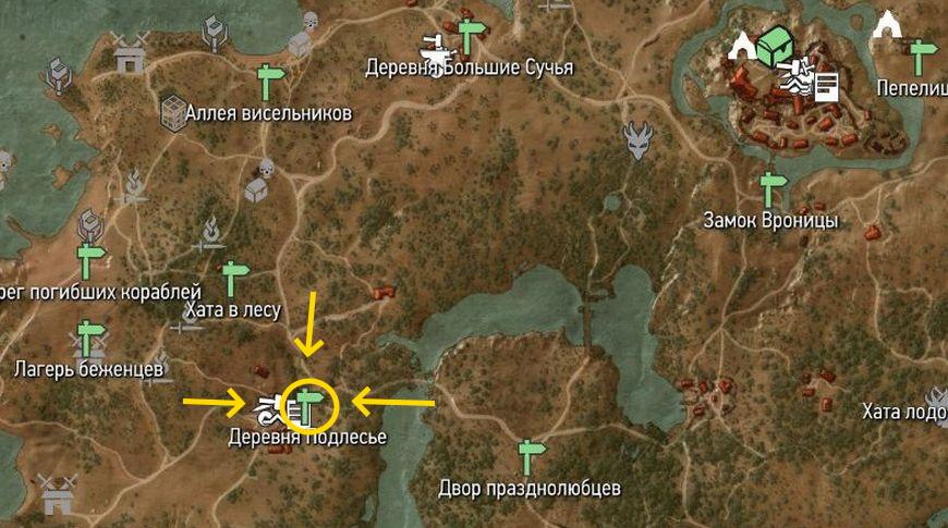Деревня Подлесье в Ведьмаке 3: где найти на карте - Персонажи и связанные квесты