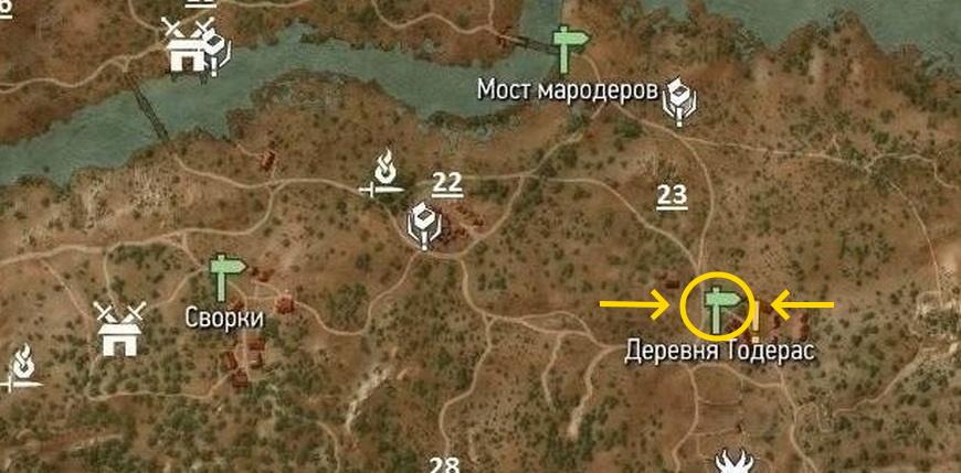 Деревня Тодерас в Ведьмаке 3: как найти на карте, что делать с мародерами
