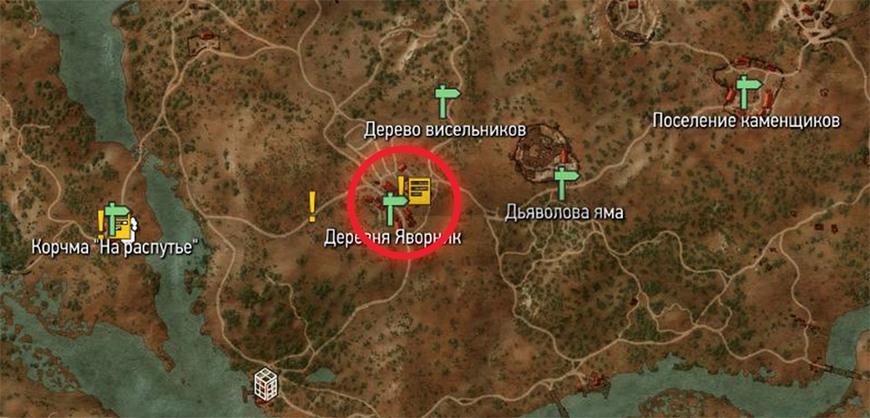 Деревня Яворник в Ведьмаке 3: местонахождение, квесты, тайники