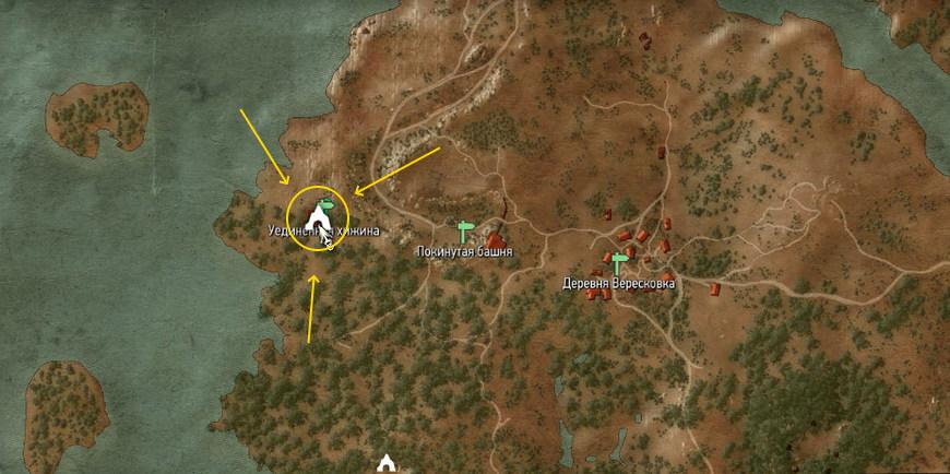 Как найти и обыскать логово волколака в Ведьмак 3