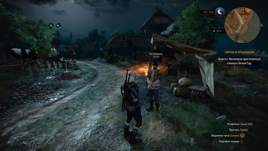 Как найти все карты для гвинта в Ведьмаке 3 - Белый Сад (Эльза и Альдерт)