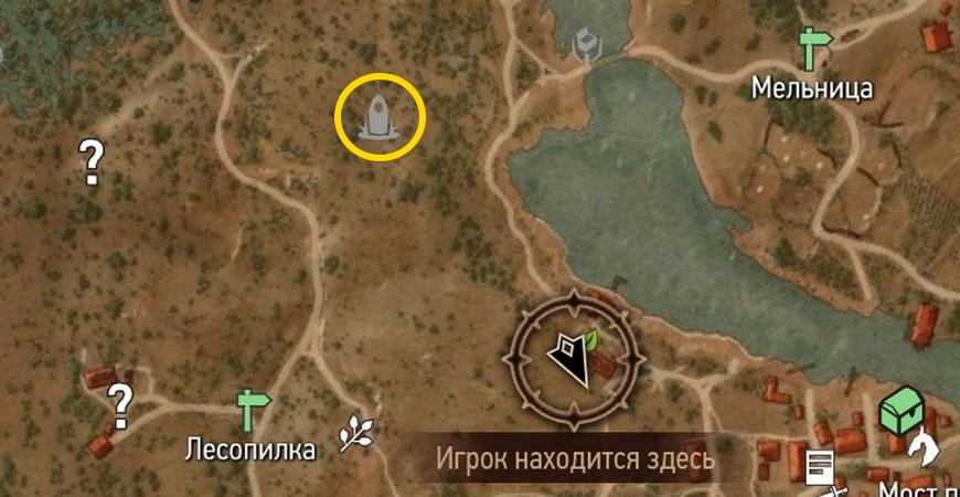 Где в Ведьмаке 3 находятся все Места силы в локации Белый сад (карта)