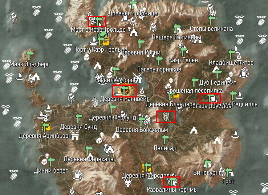 Где найти всех травников в Ведьмаке 3: полный список