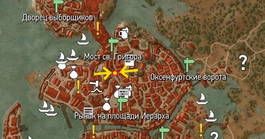 Где найти Сиги Ройвена (Дийкстру) в Ведьмаке 3: местонахождение Новиградских бань на карте
