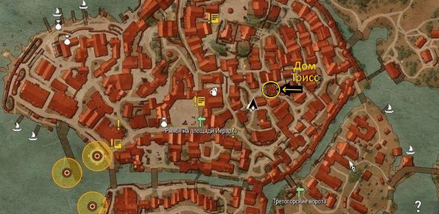 Где найти Трисс Меригольд в Новиграде (дом на карте) в Ведьмак 3
