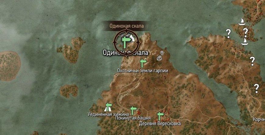 Развалины крепости у Одинокой скалы в Ведьмаке 3: как забраться внутрь и собрать сокровища