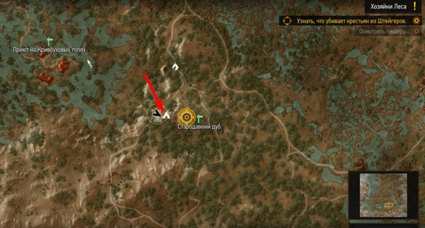 Где находится Шепчущий холм в Ведьмак 3: Дикая охота