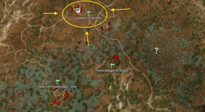 Ведьмак 3: Деревня Штейгеры - что убивает крестьян, интересные места, последствия