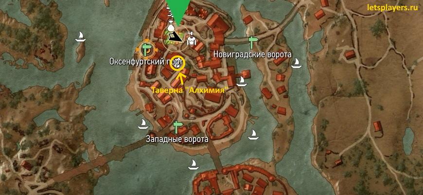 Где и у кого купить карты для гвинта в Ведьмаке 3