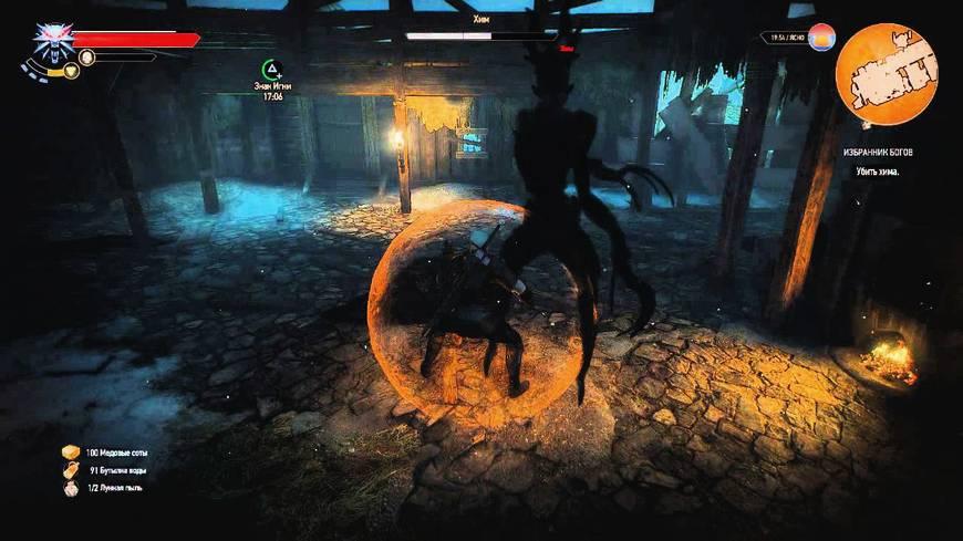 Ведьмак 3: Хим - убить или обмануть, последствия, как победить призрака