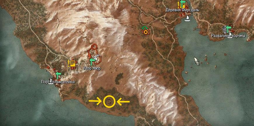 Желудок пещерного тролля в Ведьмаке 3: где взять, код для консоли