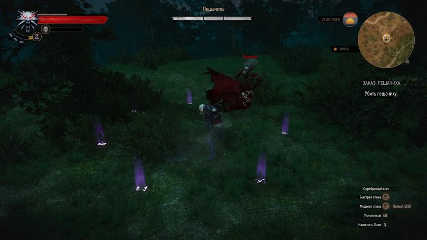 Как быстро убивать Лешачиху в Ведьмак 3: Дикая охота