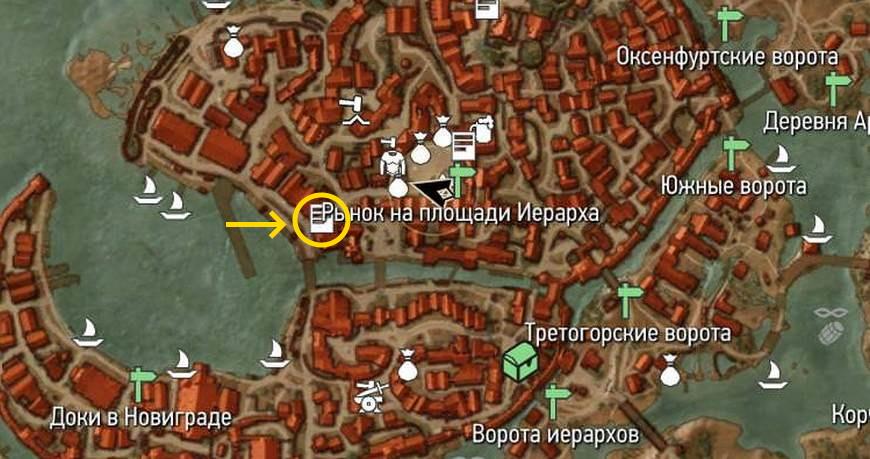 """Суккуб Сальма в Новиграде в Ведьмаке 3: убивать или нет (квест """"Опасные развлечения"""")"""