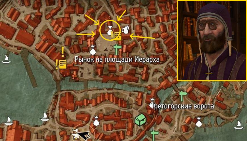 Что купить на аукционе Борсоди в Ведьмак 3 (Каменные сердца)?