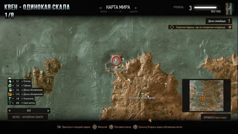 Все камни силы в Велене и Новиграде в Ведьмаке 3: карта и видео-гайд