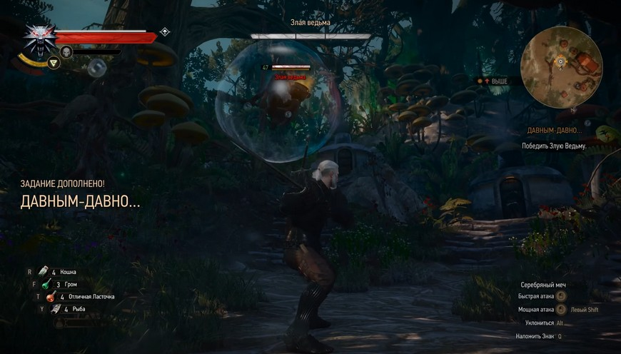Как убить злую ведьму в Ведьмак 3 (Кровь и вино)