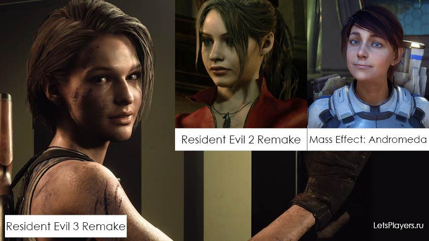 Resident evil 3 Remake (2020) - От восторга к разочарованию