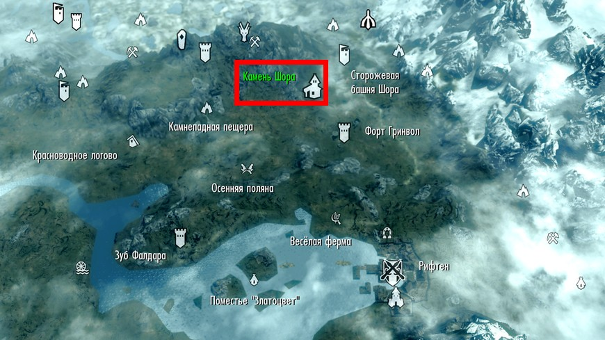 Сульга в Skyrim: особенности квестов и брака с персонажем