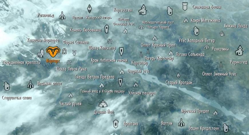 """Скайрим: Квест """"Зов Боэтии"""" - прохождение, где и как найти жертву"""