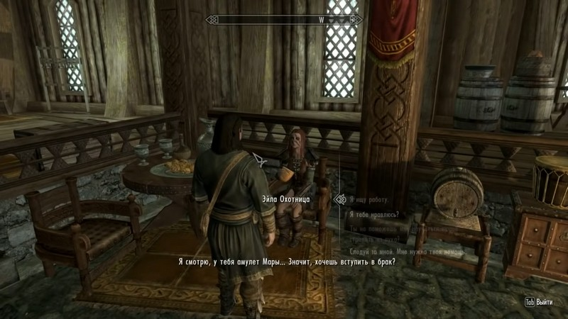 Эйла Охотница в Skyrim: все особенности как жены и компаньона