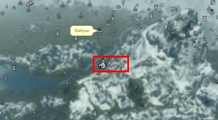 Всё жены Скайрима: Полный список невест с фото и положением на карте