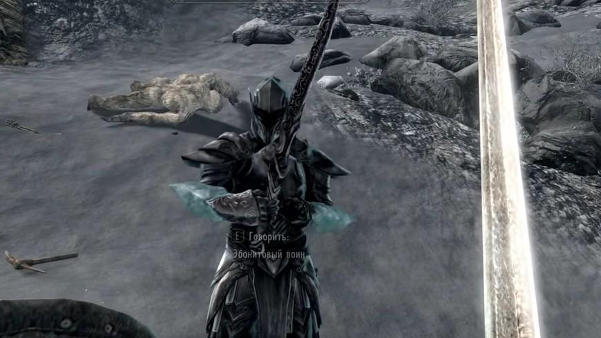 """Квест """"Эбонитовый воин"""" в Skyrim: как начать и как убить персонажа"""