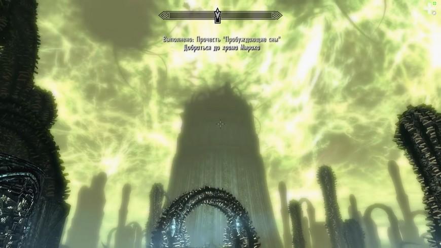 """Скайрим: Квест """"На вершине Апокрифа"""" - прохождение, как расположить книги"""
