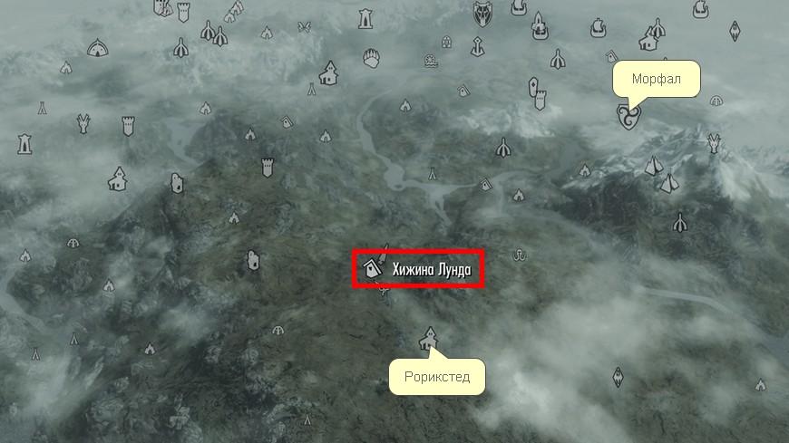 Драконья чешуя в Skyrim: где найти и код ID