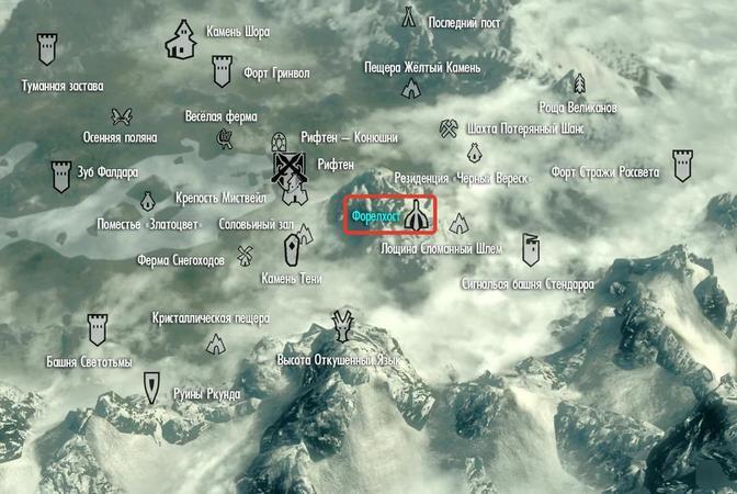 Зачем нужен Клык Кавозеина в Скайриме: где найти и как использовать