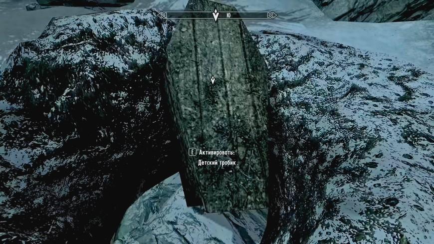 """Скайрим: Квест """"Вечный покой"""" - прохождение, где найти Хельги после наступления темноты"""