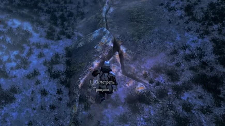 Черный камень душ в Skyrim: как наполнить, где найти, айди код