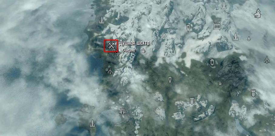 Душная шахта в Скайрим: расположение на карте и особенности локации