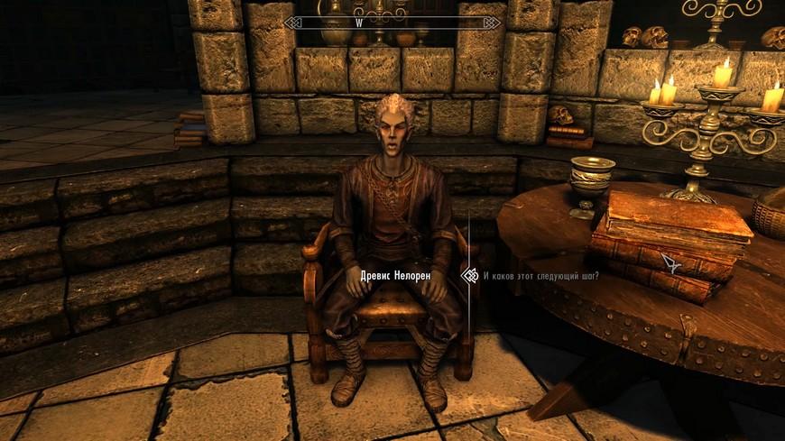 """Квест """"Ритуальное заклинание иллюзии"""" в Skyrim: прохождение, где найти книги"""