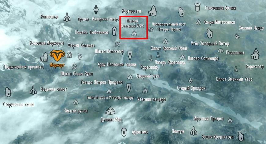 Ворожеи в Skyrim: как убить и где найти перья