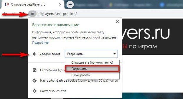 """Журнал """"Let's Play Гид"""": лучшие видео прохождения рунета"""