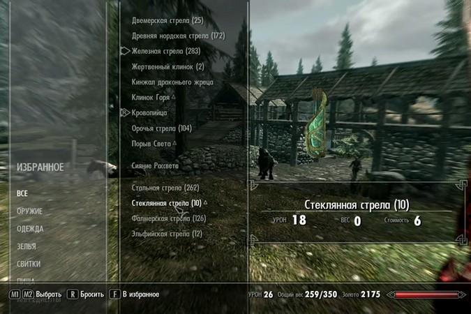 Все чит-коды ID для стрел и болтов в Skyrim