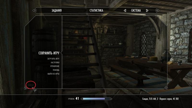 Как узнать версию Скайрима: 3 простых способа для пиратки и лицензии