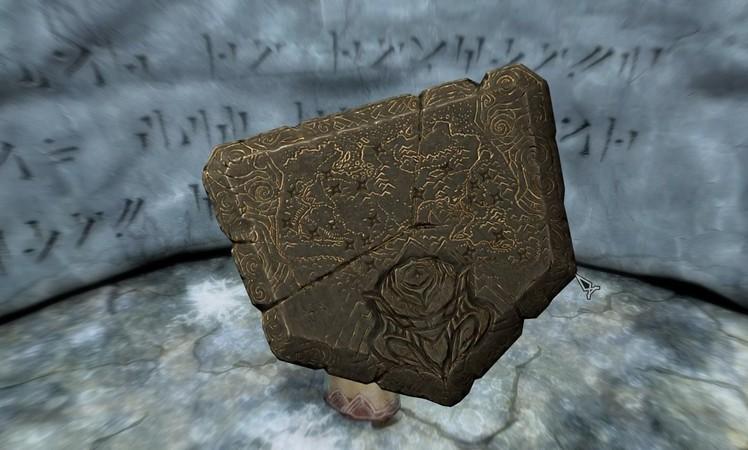 Драконий камень в Скайрим: где находится и зачем нужен