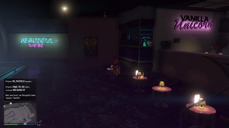 Стрип-клуб в ГТА 5: где находится на карте, все секреты и фишки