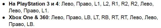 Все чит-коды на парашют в ГТА 5 (ПК, Xbox и PlayStation)