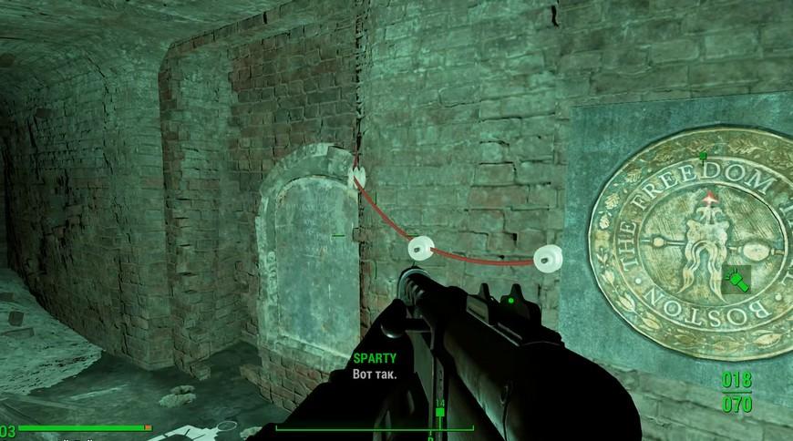 """Fallout 4: Кольцо """"Путь свободы"""" - как открыть, правильная комбинация пароля Подземки"""