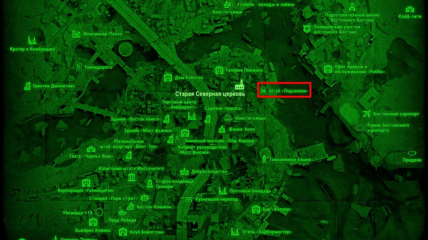 """Фоллаут 4: Как найти """"Подземку"""" - где находится на карте, как попасть внутрь"""