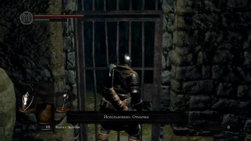 Dark souls Remastered: Асторский прямой меч - где найти, плюсы и минусы оружия