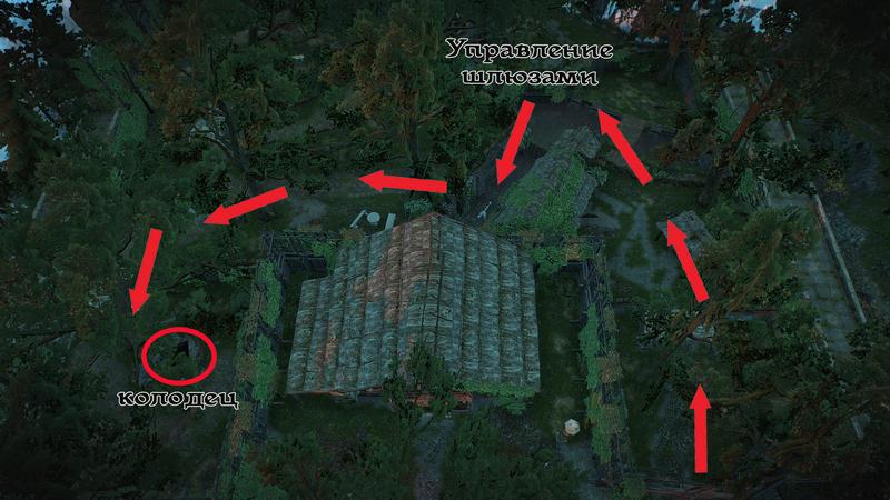 """Прохождение квеста """"Безымянный"""" в Ведьмаке 3: как осмотреть рощу Фрейи и найти Труса"""