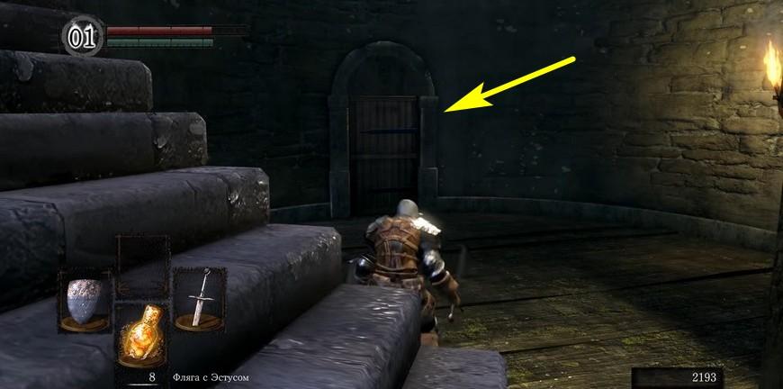Ключ от подвала Сторожевой башни в Дарк соулс 1: где взять, какие двери открывает