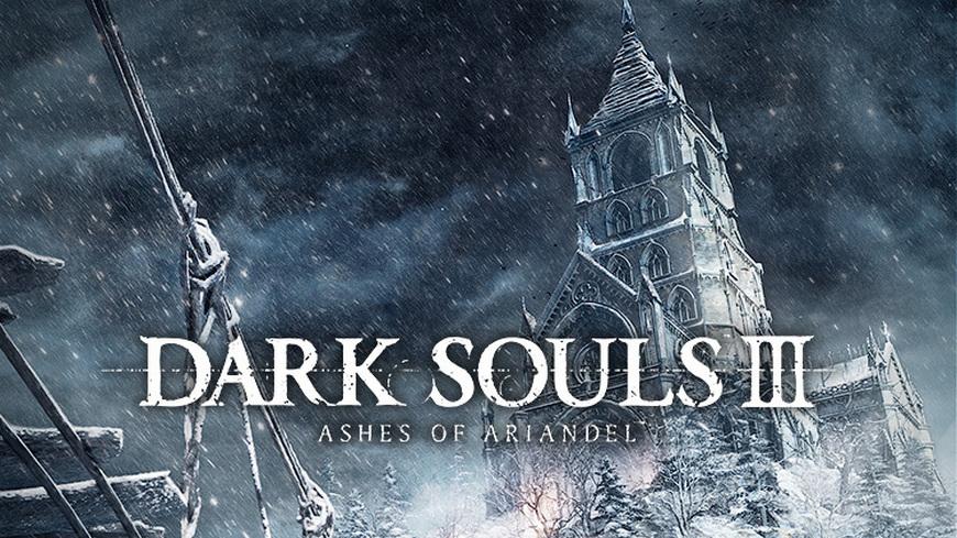 "Dark souls 3: Как попасть в дополнение ""Ringed city"" и ""Ashes of Ariandel"""